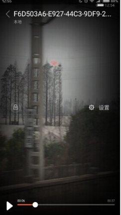 【目击】火车上拍到不明飞行物
