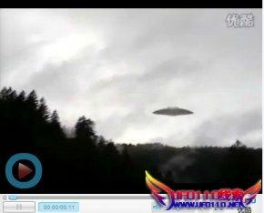 如何判断ufo视频的真实性