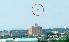 巨型UFO悬浮纽约市上空数小时
