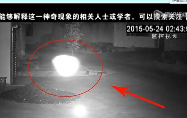 """太湖县天华镇马庙村惊现""""UFO""""事件纪实"""