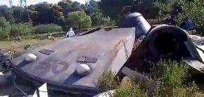 墨西哥境内飞碟坠落坠毁案