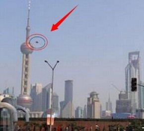 2006上海129UFO事件真假解密图片