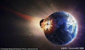 2032阿波菲斯小行星撞击地球?霍金末日预言可信吗