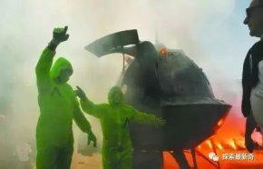 澳大利亚博士在发现不明飞行物降落