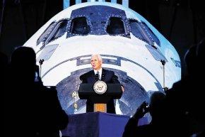 美国重启登月计划的真相!为了火星登陆