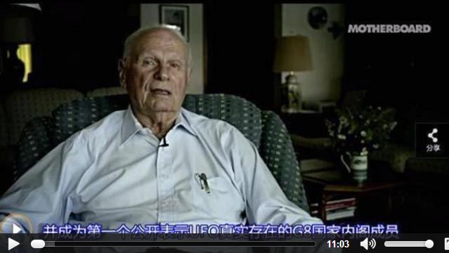 <b>95岁外国老人爆料外星人文明,呼吁相关政府</b>