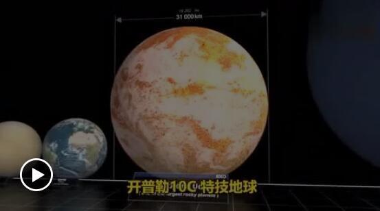 科学片《地球究竟有多渺小》,看完被震撼到了