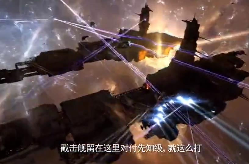 EVE官方宣传视频(取自玩家真实语音和战斗)