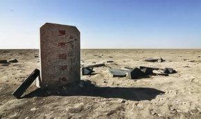 罗布泊附近的沙漠腹地可能存在UFO基地
