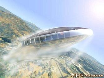 爱尔兰公开37年前有关UFO的高度机密