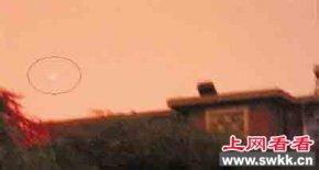 """惊现郑州的""""UFO"""""""