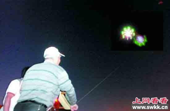 """惊现郑州的""""UFO"""" 原来竟是夜风筝!"""